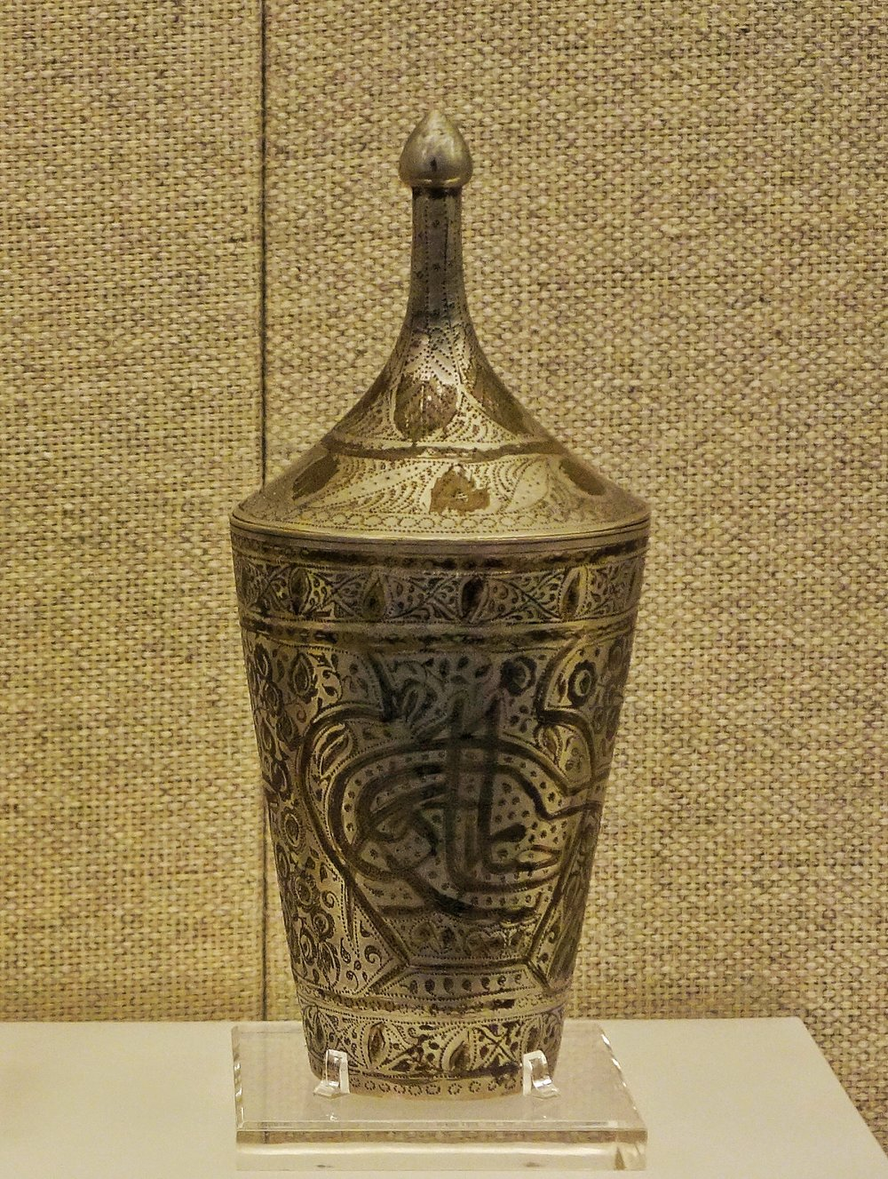 Ughyur Copper Bottle w Carved Motif