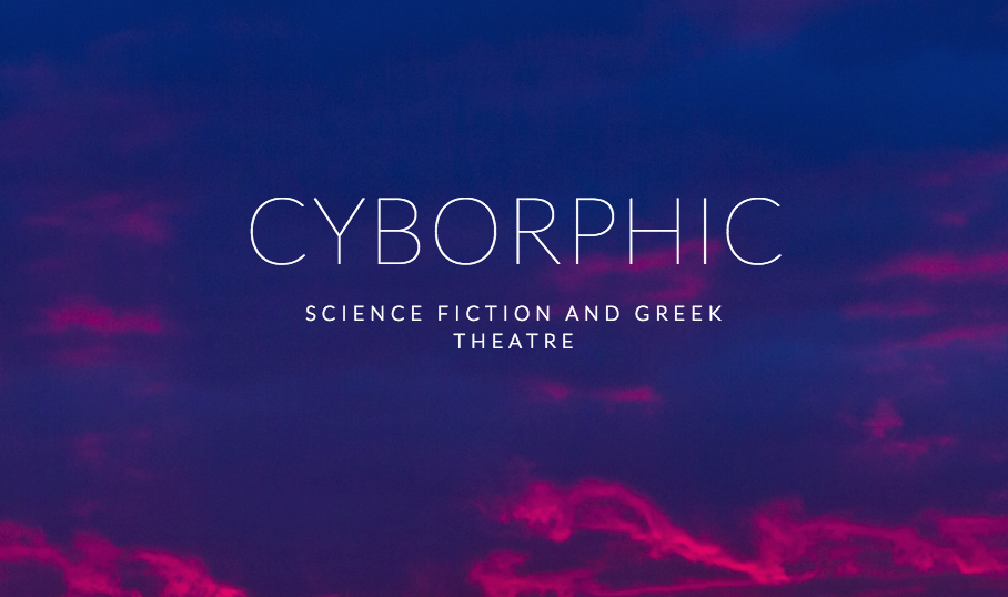 Lovingly screen-shot from Cyborphic Theatre's  website