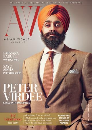 ASIAN WEALTH MAGAZINE - EVENT