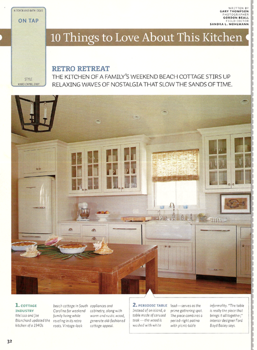 Retro Retreat Kitchen & Bath Ideas 2007