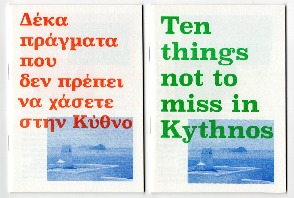 Ten Things Not to Miss in Kythnos, by Liotrivi Houses - 3 colour booklet using Blue, Orange, and Green inkshttps://www.instagram.com/liotrivihouses/https://www.facebook.com/liotrivihouses/