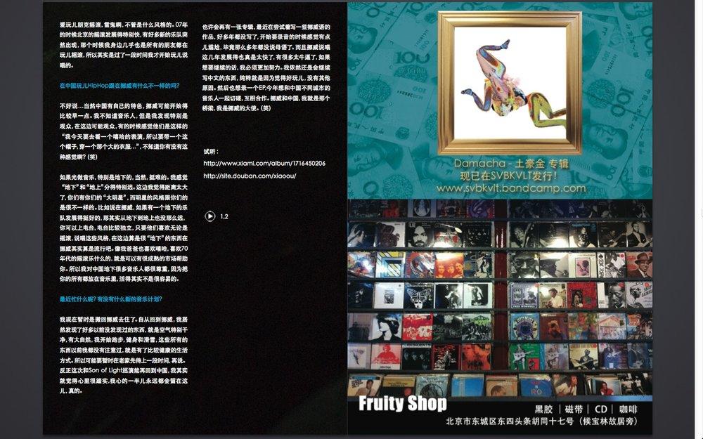 China_3.jpg