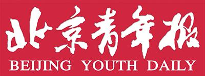 beijingyouthlogo.png