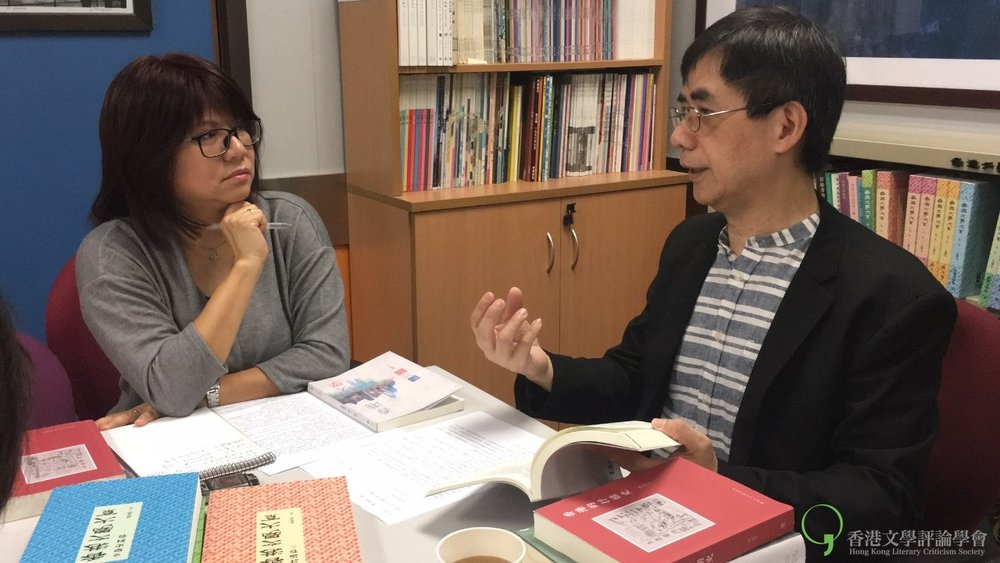 陳國球與吳美筠正進行訪談
