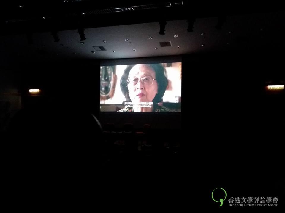 紀錄片《三生三世聶華苓》