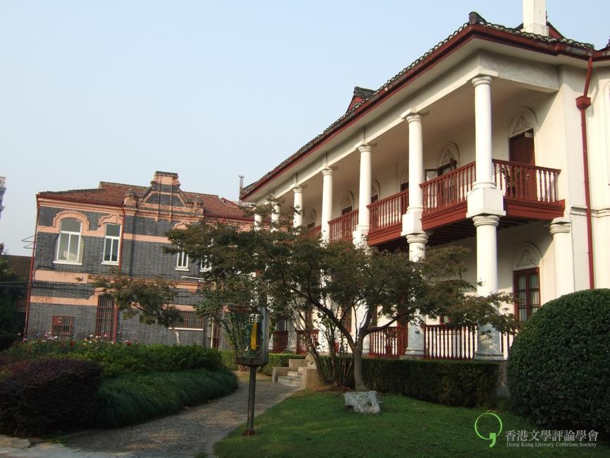 圖片說明:上海華東政法大學現址部分建築,是當年劉以鬯先生求學的聖約翰大學遺址。