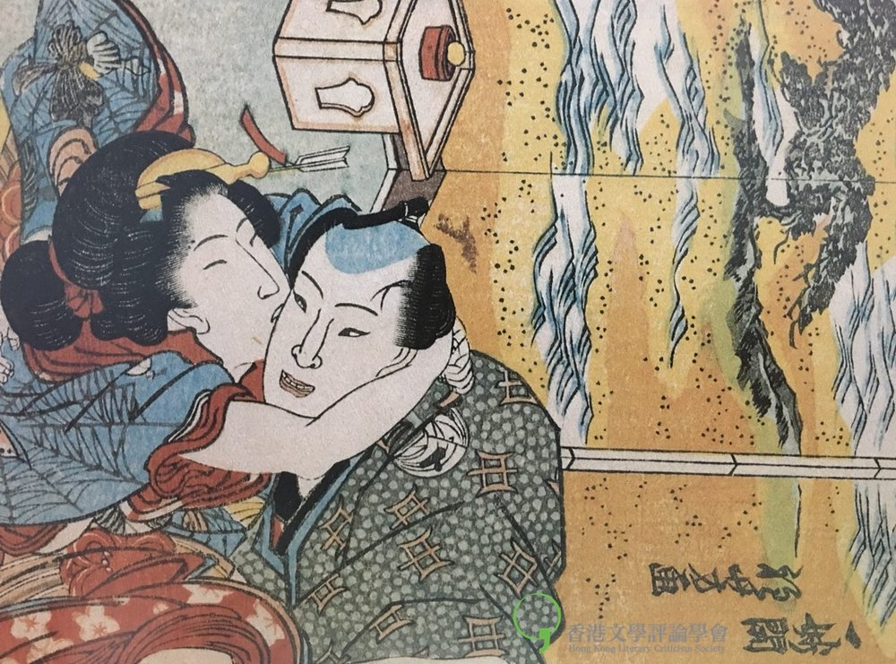 歌川国芳筆下的浮世繪