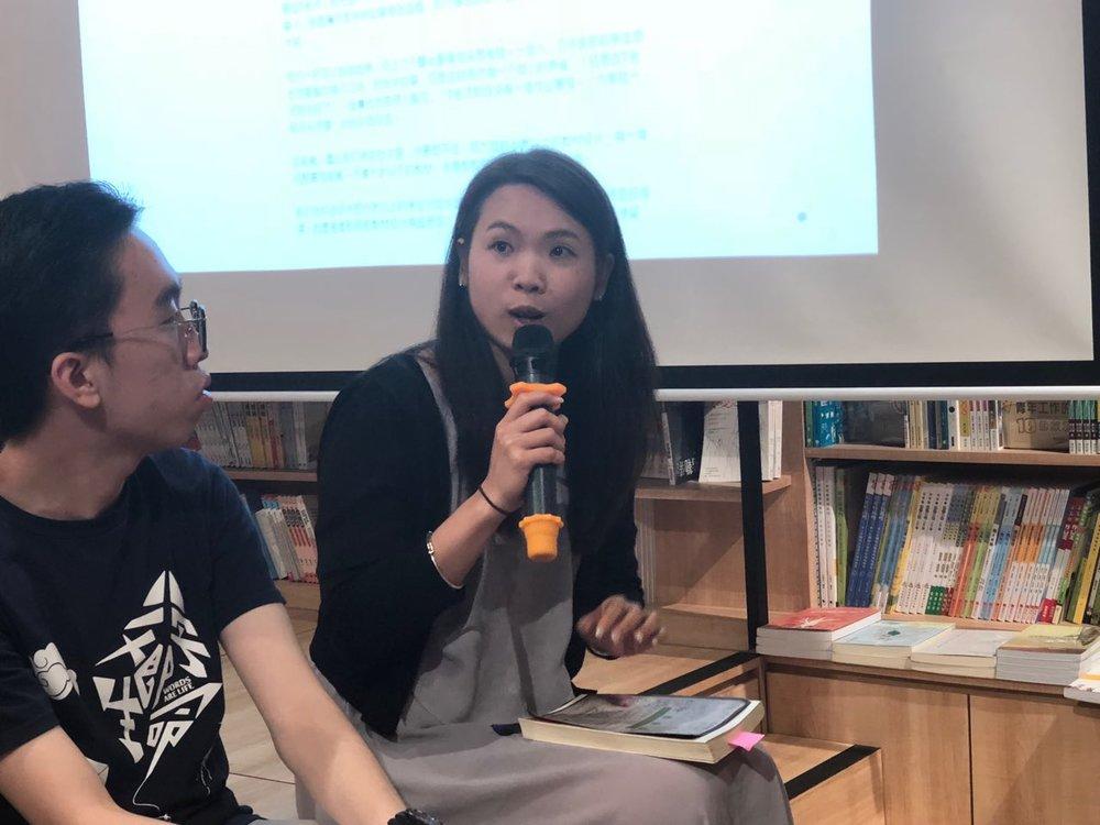 講者:梁愛玲老師