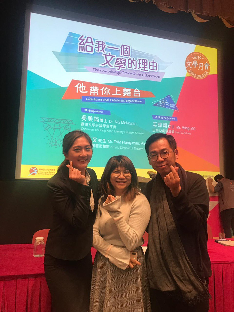 講者及表演者合照,左起:演員毛曄穎、作家吳美筠、導演譚孔文
