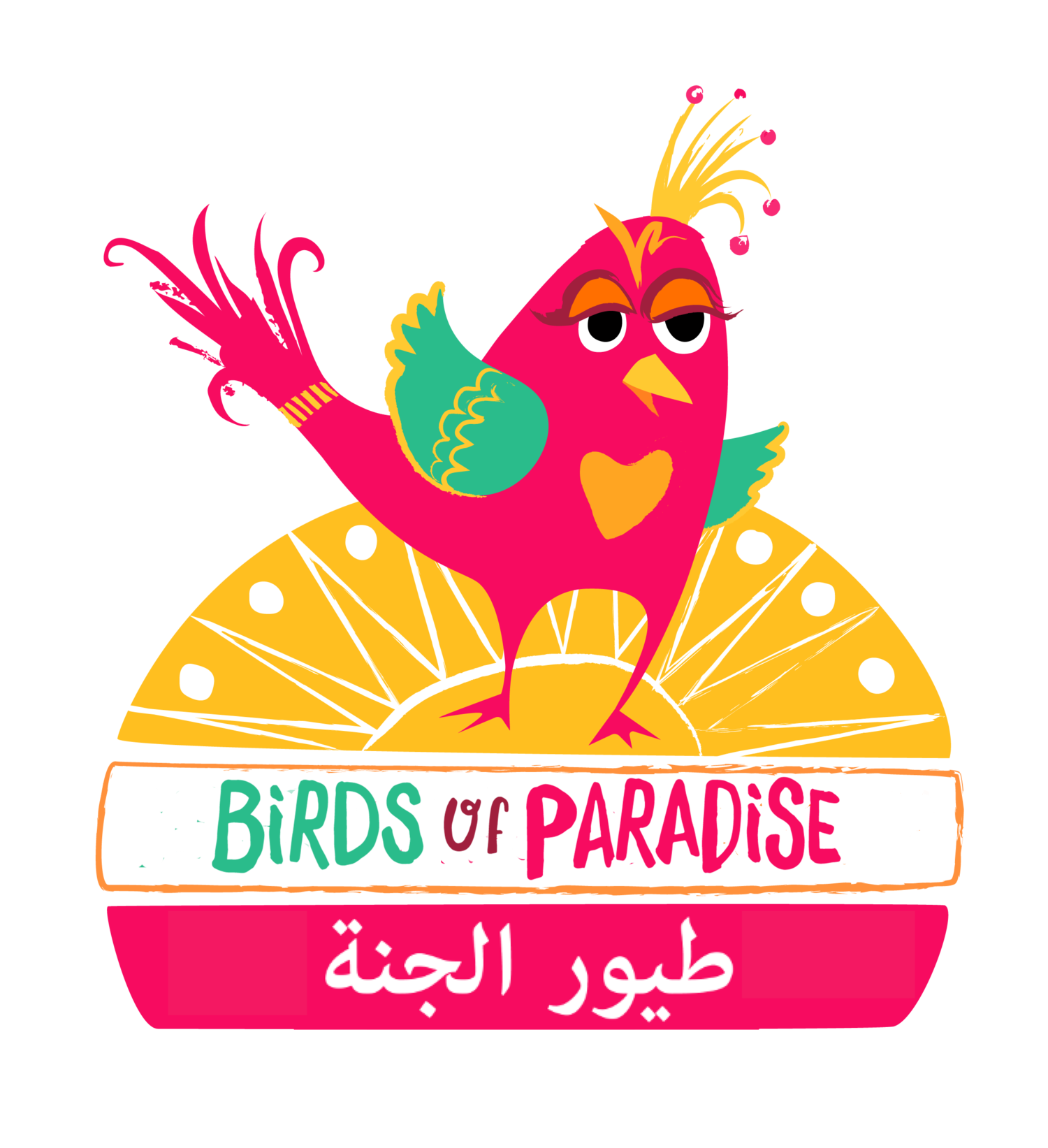 The Birds of Paradise, Dahab