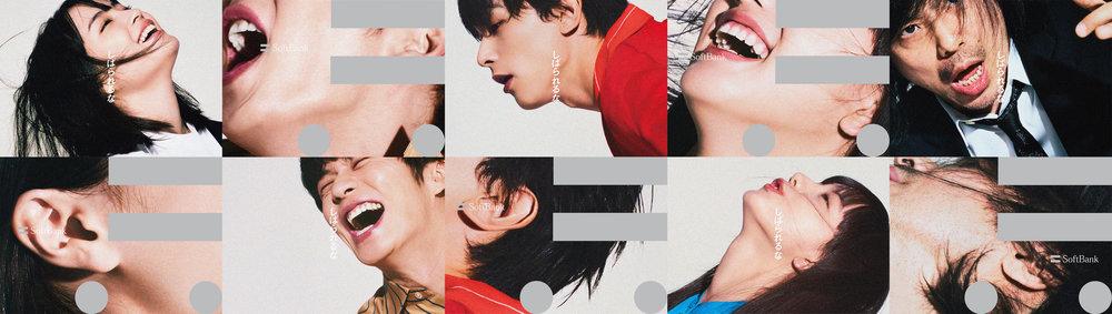 0109_harajyuku_10_f_all2.jpg