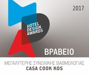 casa cook kos - hotel design awards 2017 - special prize for the highest overall grade