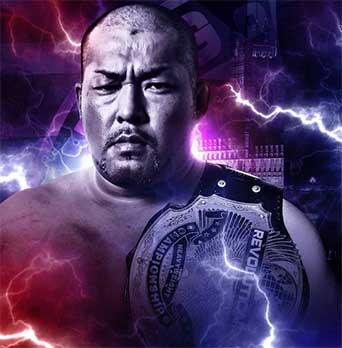 Undisputed British Heavyweight Champion -Tomohiro Ishii