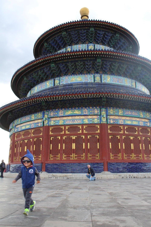 Templo do Céu, Pequim