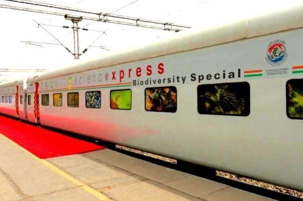 science express lcd awards