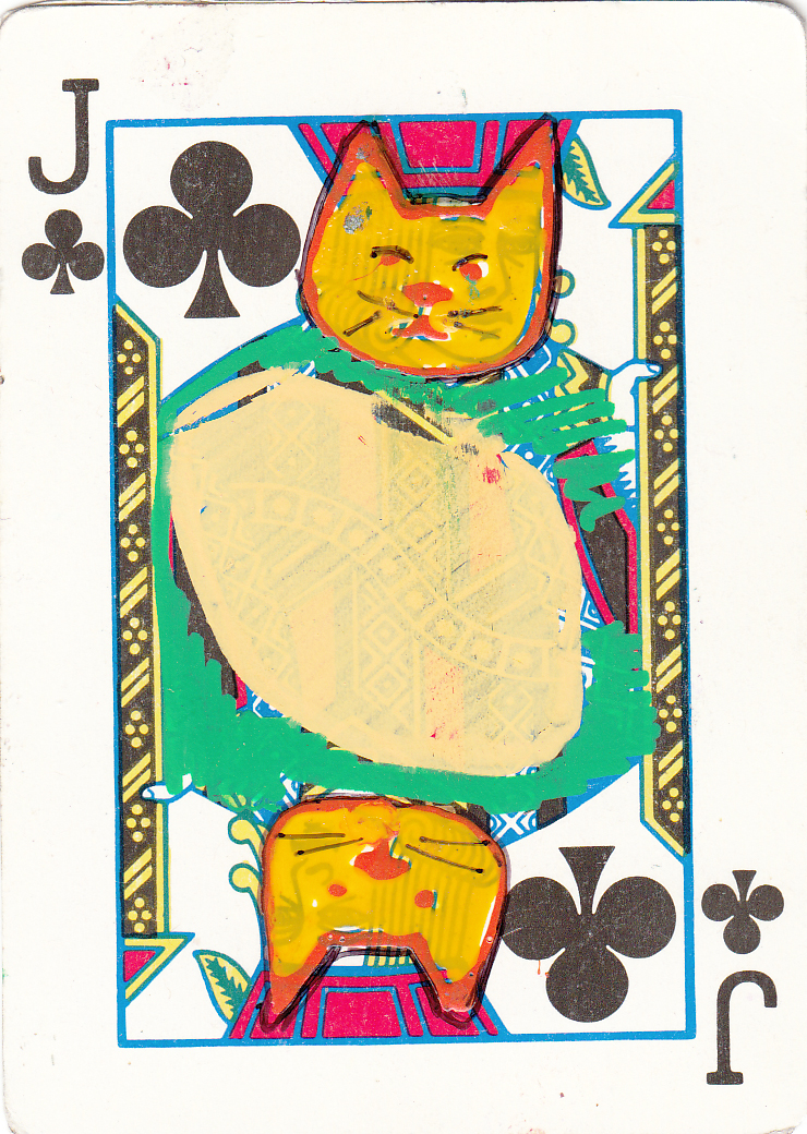 card31.jpg
