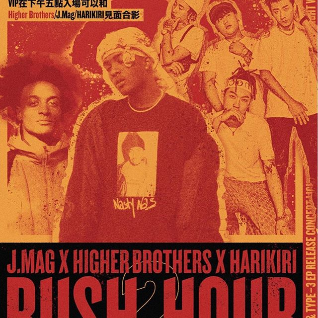 🛫🇹🇭 🔜🛬🇨🇳 First show back!  #Repost @j_magfly ・・・ [Rush Hour 2]  @j_magfly x @higherbrothers x @harikiri  Light Work & Type 3 EP Release Concert  More info Link In bio posterby: @mossewu