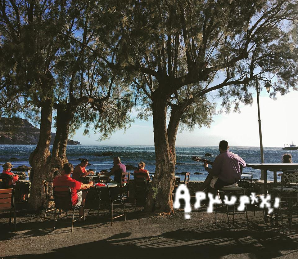 coffee & wine place -  Armyriki