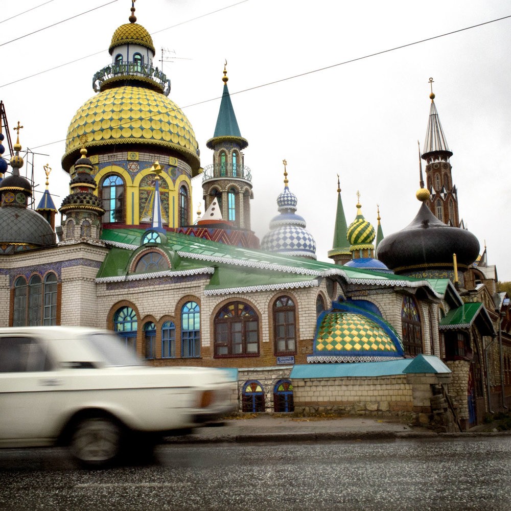 The Temple Of All Religions built by local artist and philanthropist Ildar Khanov.