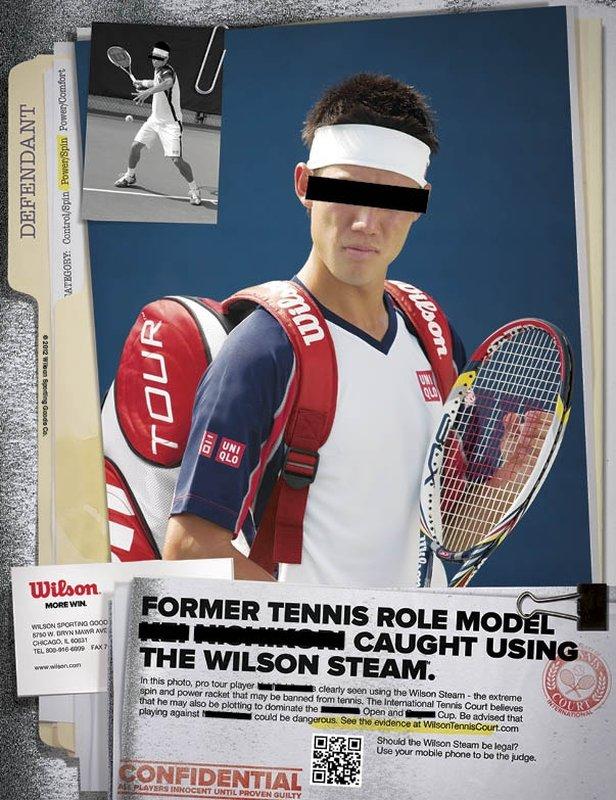 "Kei Nishikori for Wilson sports ""Steam"" racket ad campaign"