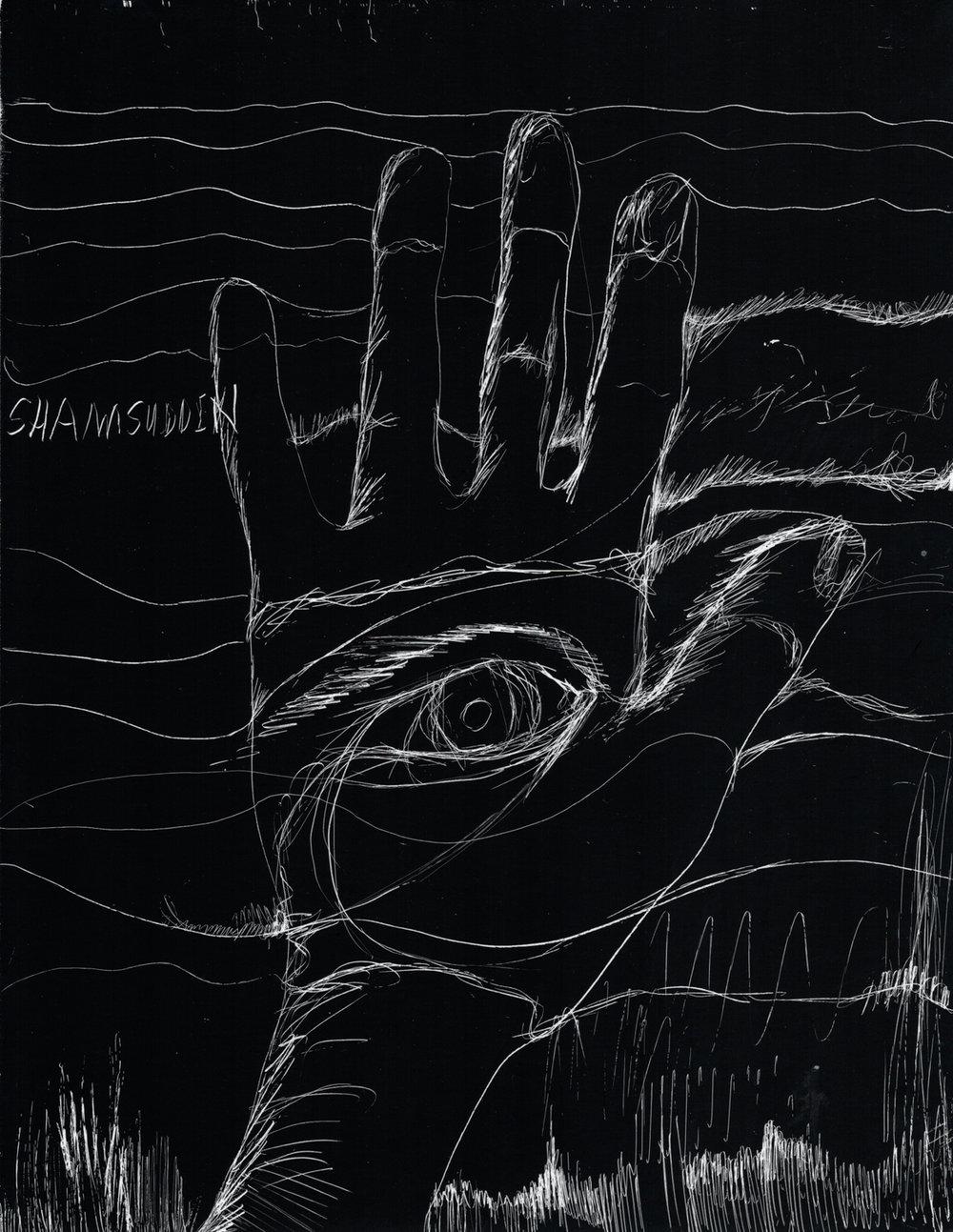 hand.eye_1.jpg