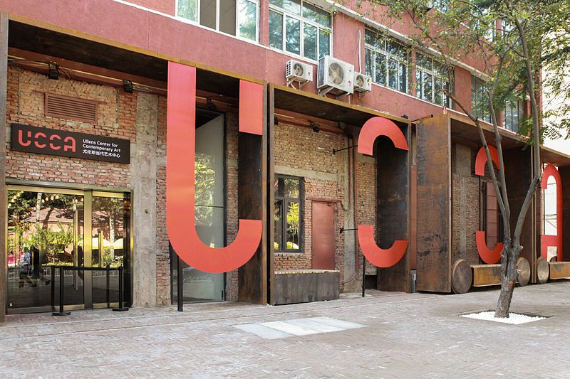 ullens-center-contemporary_art-ucca.jpg