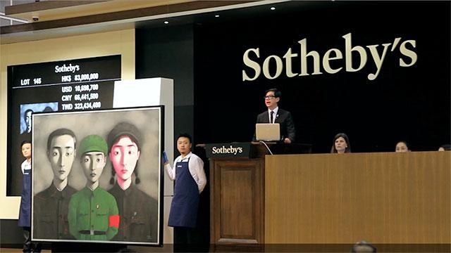 Sothebys_hong-kong.jpg