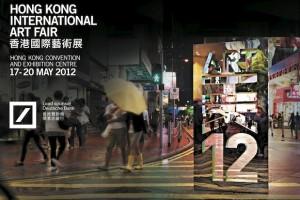 art-hk.jpg