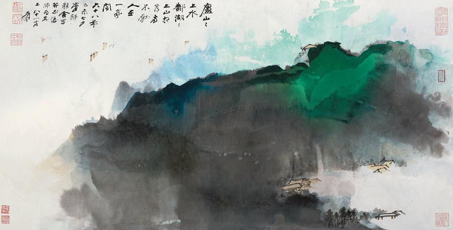 Zhang-Daqian_Mount-lu_01.jpg