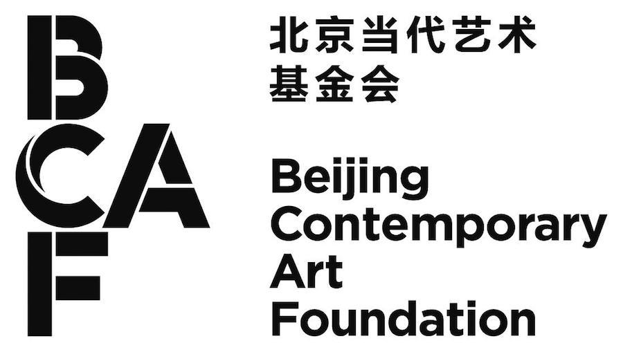 bei_jing_dang_dai_yi_zhu_ji_jin_bcac_logo_2_0.jpg