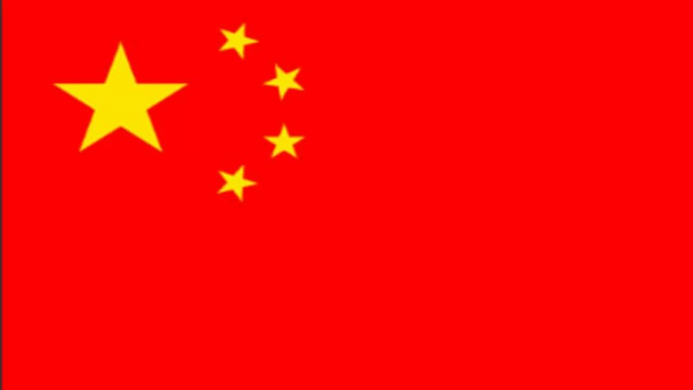 chinese_flag.jpg