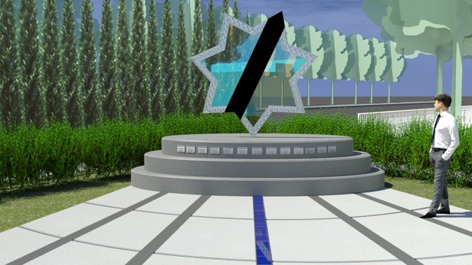 End of Watch Memorial Concept by Gordon Huether