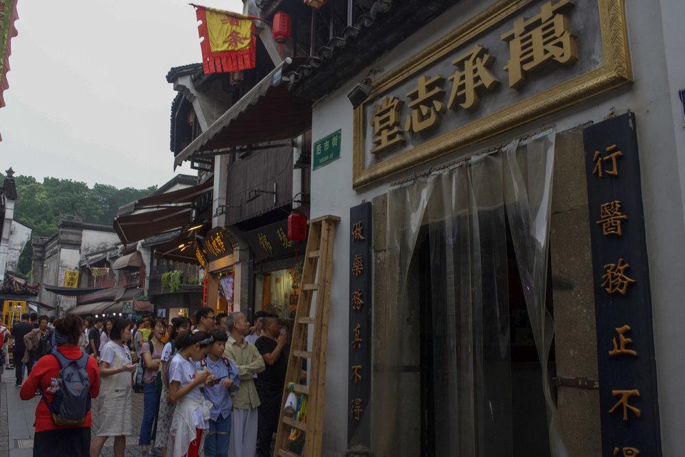 China_-1.jpg