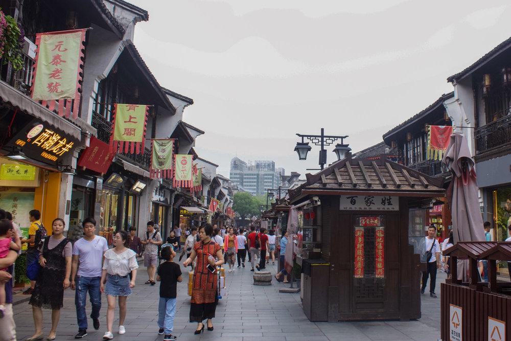 China_-6.jpg