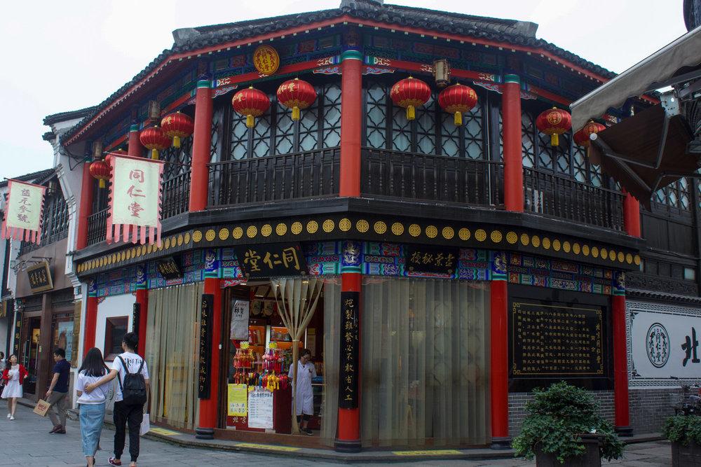 China_-7.jpg