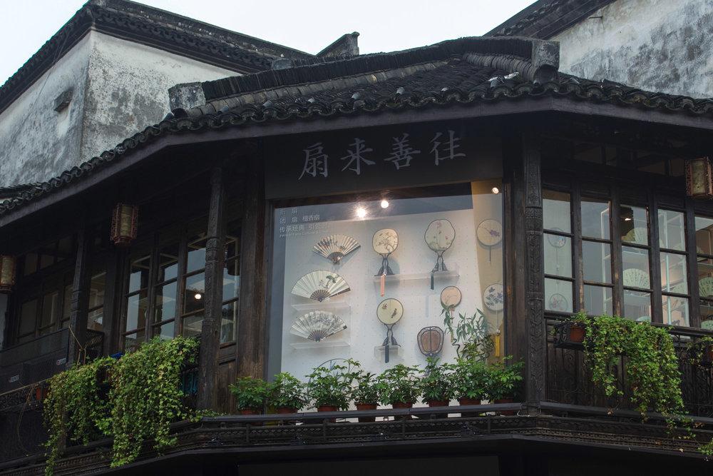 China_-18.jpg