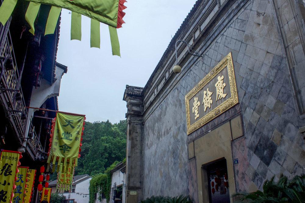 China_-33.jpg