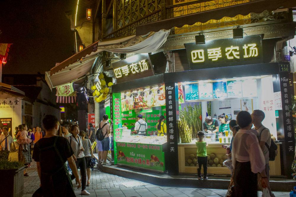 China_-51.jpg