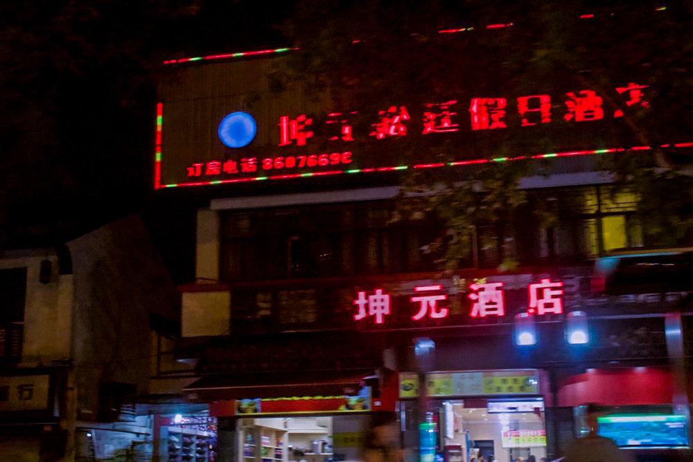 China_-56.jpg