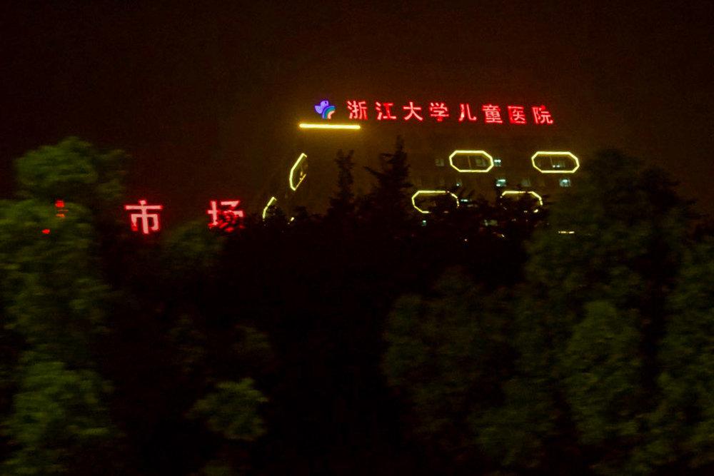 China_-57.jpg