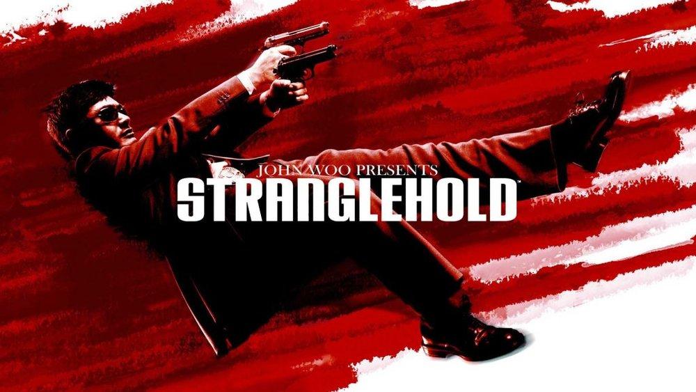 Stranglehold - Sound Designer - Midway Games
