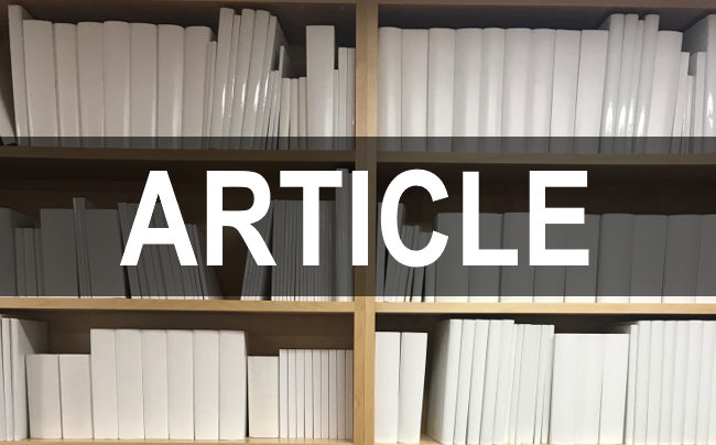 New Article Just Published