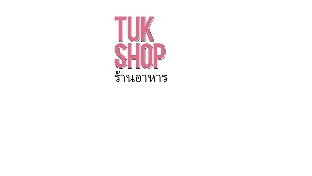 TUK-SHOP_LOGO's-02[4].jpg