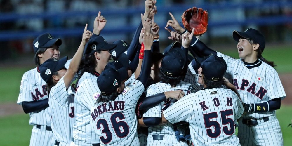 The Japan national women's team celebrating after Ayami pitched a two-hit shutout to win the 2016 Women's Baseball World Cup. (Courtesy of WBSC)