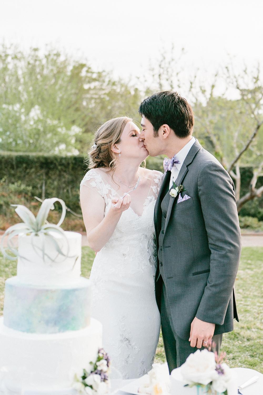 Garden Wedding CLT Daniel Stowe 81.jpg
