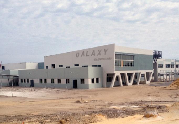 Galaxy Elementary School - Boynton Beach, FL