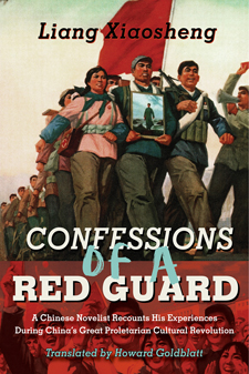Confessions of a Red Guard