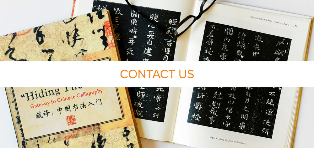 ContactUsBanner_WEB.jpg