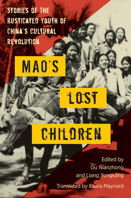 Mao'sLostChildren_LargeWeb.jpg