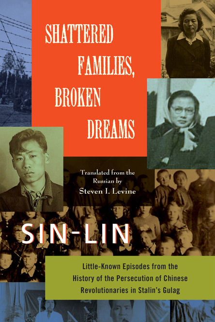 history of broken family